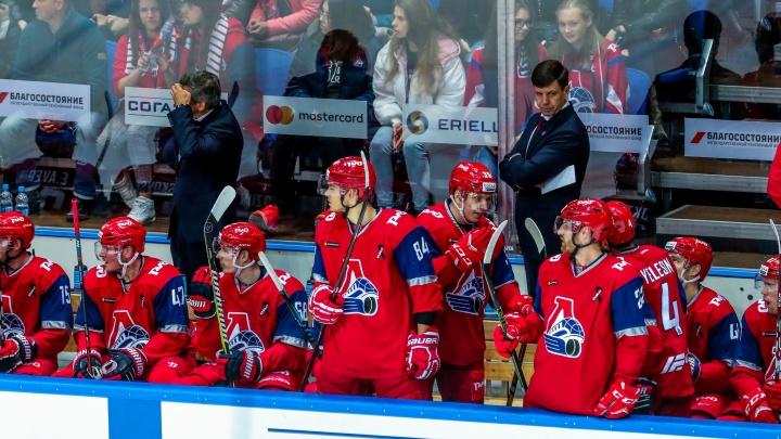 «Локомотив» закончил большую домашнюю серию игр поражением