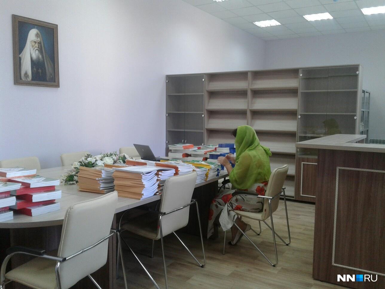 Библиотека готовится к учебному году