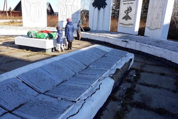 Так сейчас выглядит мемориал в селе Шалинское