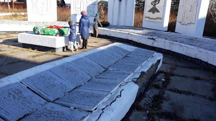«Нет денег на долг перед предками»: в селе забросили мемориал славы солдатам Великой Отечественной