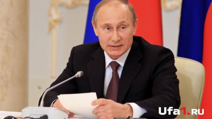 Владимир Путин утвердил новый состав правительства