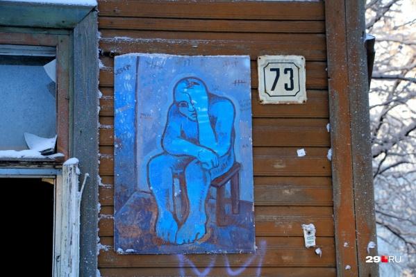 Посмотреть выставку можно на фасаде дома на Ломоносова, 73