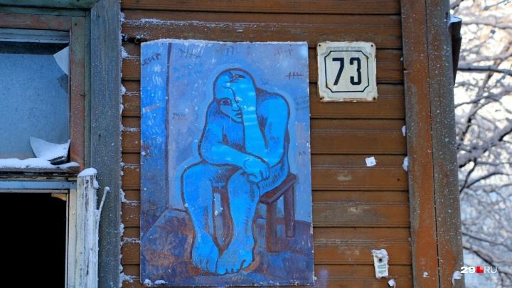«Алкоголики и бомжи стали живой натурой»: в Архангельске художник превратил дом-развалюху в галерею