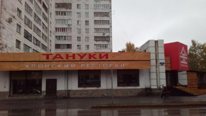 В Перми закрывают рестораны «Ёрш» и «Тануки»