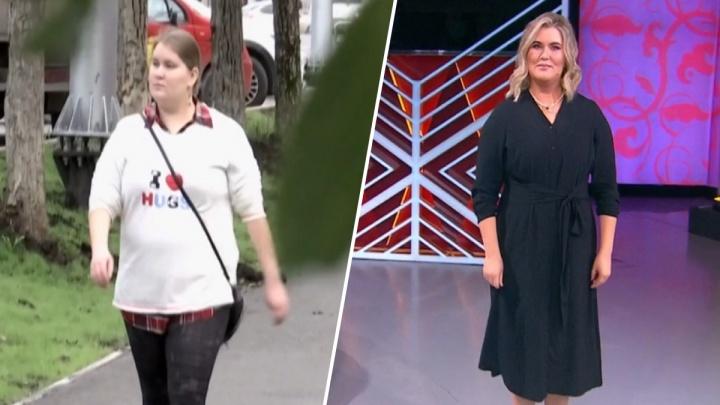 Жительница Прикамья похудела за месяц почти на 10 килограммов
