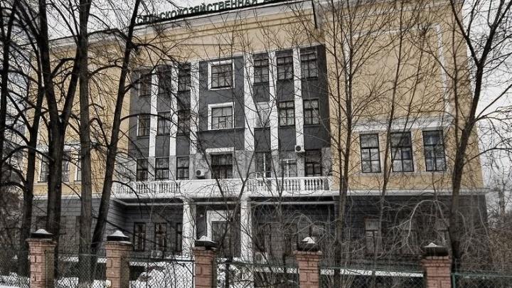 В Екатеринбурге отреставрируют аграрный университет, который когда-то был художественной школой