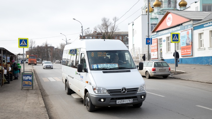 На программу развития транспорта власти Ростова выделят 44 миллиона рублей