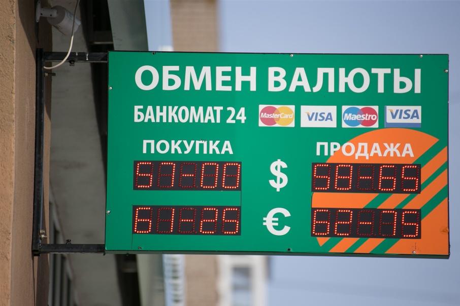 Эксперты рассказали, может ли цена доллара вернуться на прежний уровень