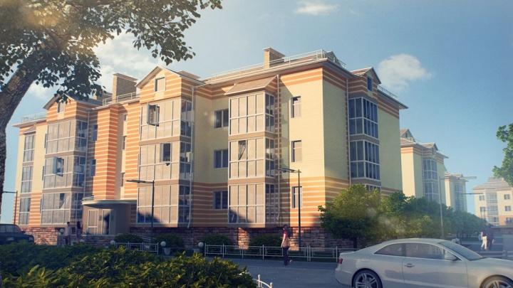 Купить квартиру в благоустроенном пригороде на берегу пруда в обмен на жилищный сертификат может каждый