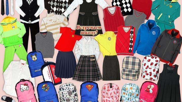 Магазин « Пять сезонов» распродает летнюю одежду со скидками до 80 %