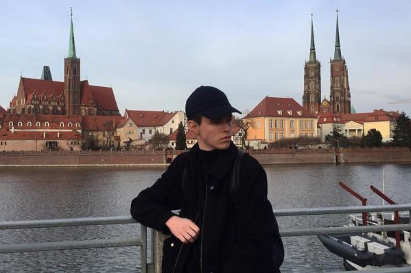 Сейчас Владислав работает в Кракове