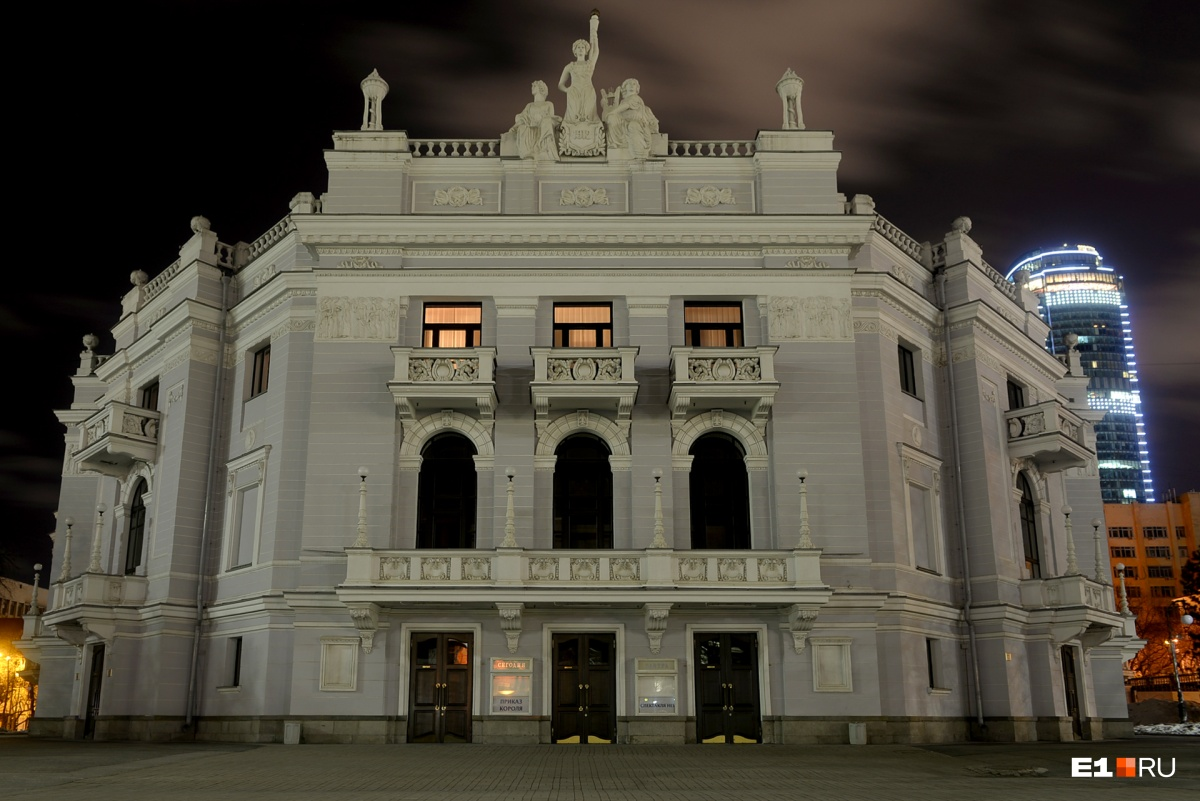 Строительство Оперного театра было очень дорогим