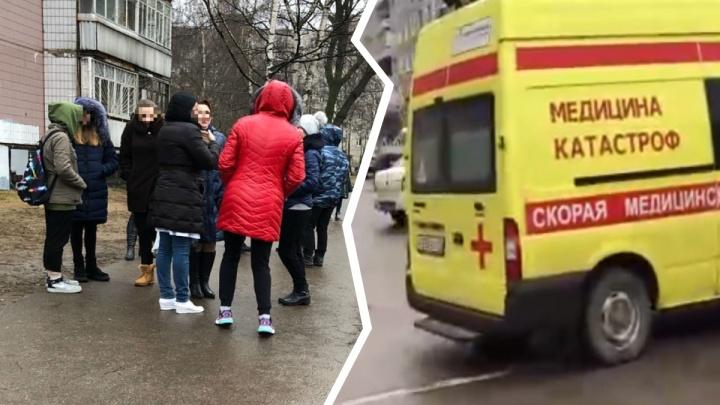 Из-за портфеля восьмиклассницы эвакуировали школу: что происходит на месте ЧП
