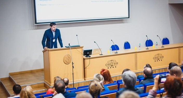 Как не отдать клиента конкуренту: эксперты поделятся секретами на бесплатном семинаре в Екатеринбурге