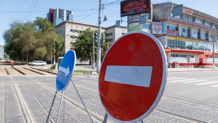 Из-за матча сборной России центральные улицы Волгограда оставят без машин