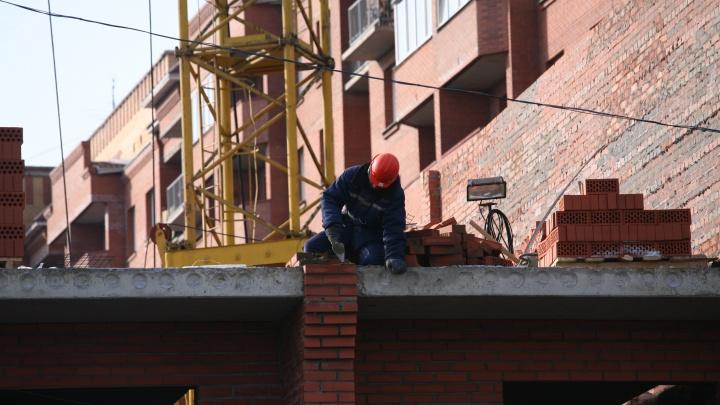 Маловато будет: в Новосибирской области сократился ввод жилья