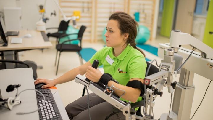 Возвращают к полноценной жизни: в Екатеринбурге открылся новый реабилитационный центр