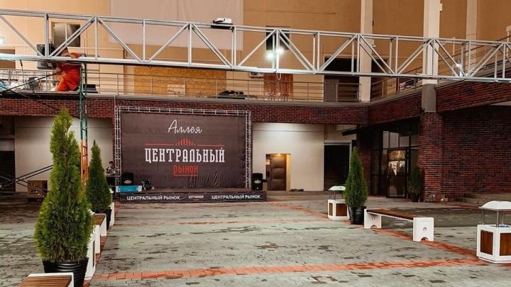 «Фермеры — дурацкая идея»: в Волгограде 30 ноября откроют «Аллею» на Центральном рынке