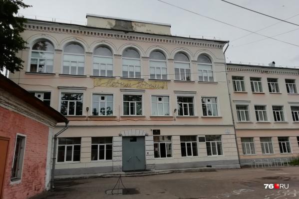 С сегодняшнего дня в школе №33 в должности директора работает 32-летний Павел Чистяков