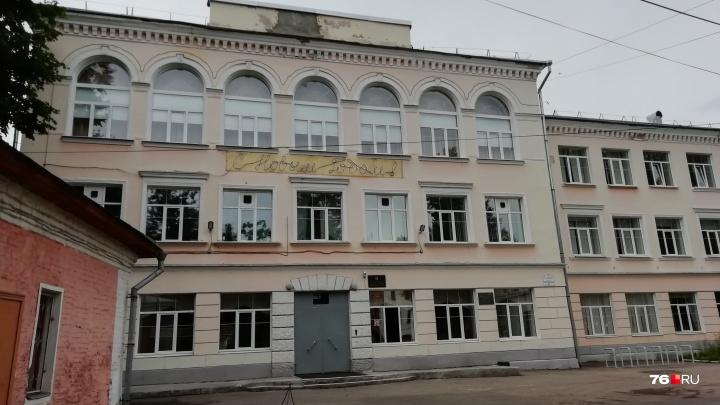 «Уволилось восемь директоров школ»: в Ярославле власти сообщили, откуда набрали новых специалистов