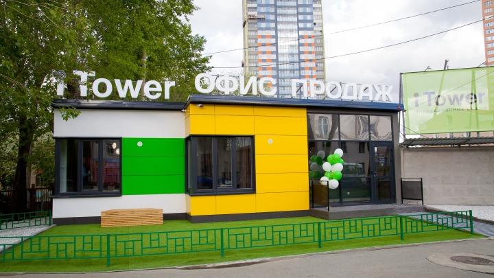 Выпить кофе, посмотреть кино, пообщаться: на стройплощадке iTower возвели дизайнерский офис продаж