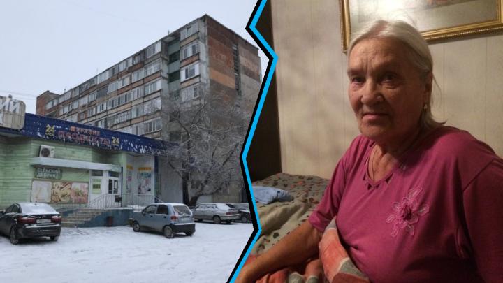 Черный риелтор Тюмени: как у пенсионерки появился долг в 3,3 миллиона (и пропал пансионат)