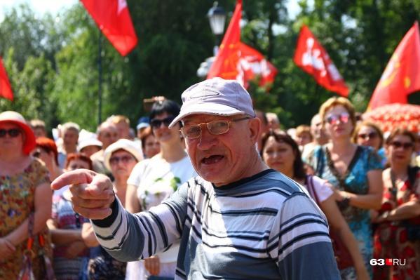 Самарцы несколько раз выходили на митинги против пенсионной реформы