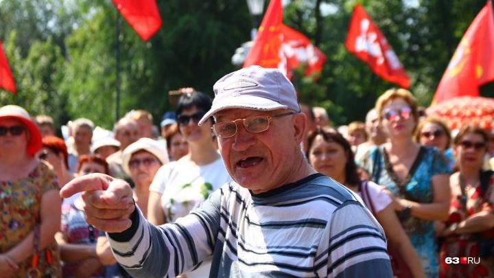 «Ощущение, что рабство возвращается»: подборка мнений читателей 63.ru о пенсионной реформе
