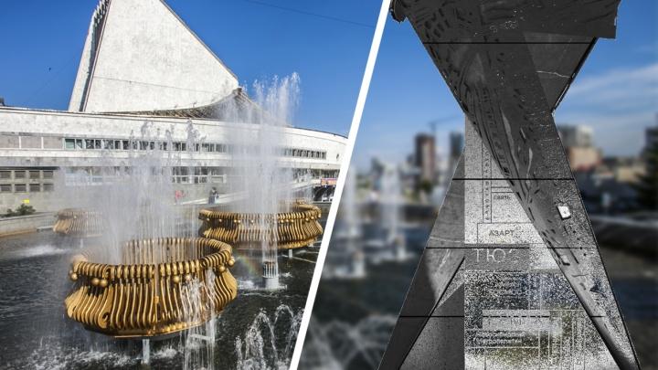 Театр «Глобус» поставит памятник за 10 миллионов