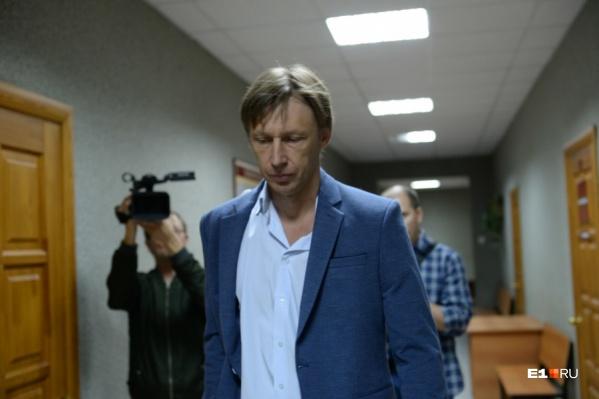 Юдина приговорили к четырем годам условно