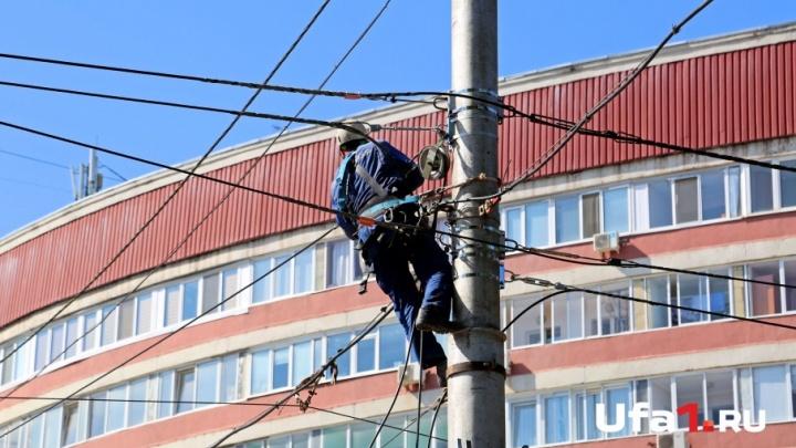 В одном из районов Уфы на день отключат электричество