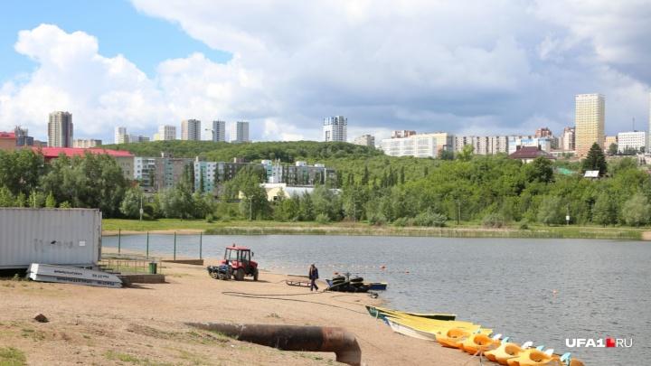 ФСИН нашел субподрядчика для ремонта озера Кашкадан в Уфе