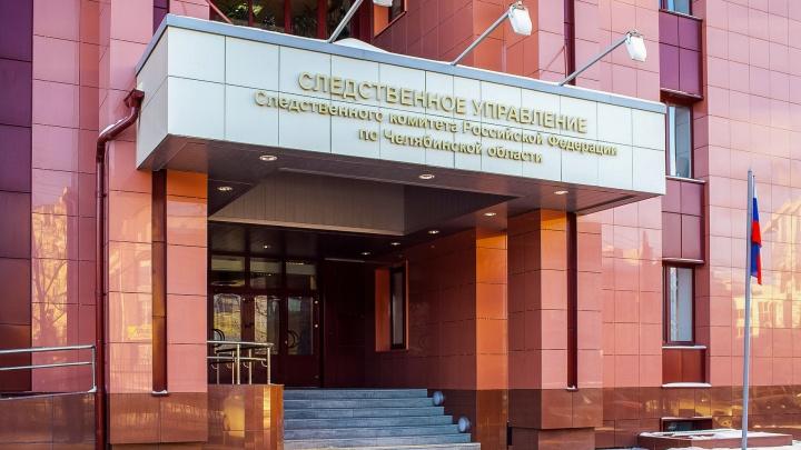 Экс-главу посёлка под Челябинском отдали под суд за махинации с землёй