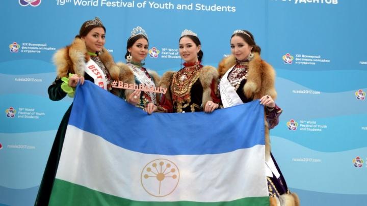 Башкирские красавицы «Хылыукай» побывали на Всемирном фестивале молодёжи