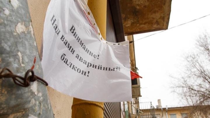 Ломать — не строить: в Михайловке УК вместо ремонта снесла аварийные балконы