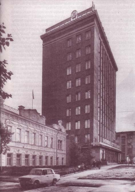 Здание с таким фасадом в Свердловске появилось впервые