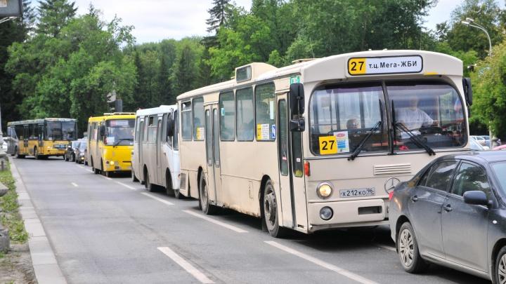 Высокинский объяснил ситуацию с 27-м автобусом «незаметно проводимойтранспортной реформой»
