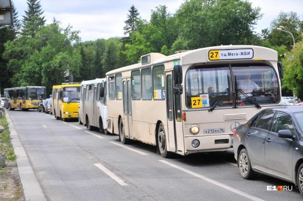 На маршруте №27 работает до 30 автобусов