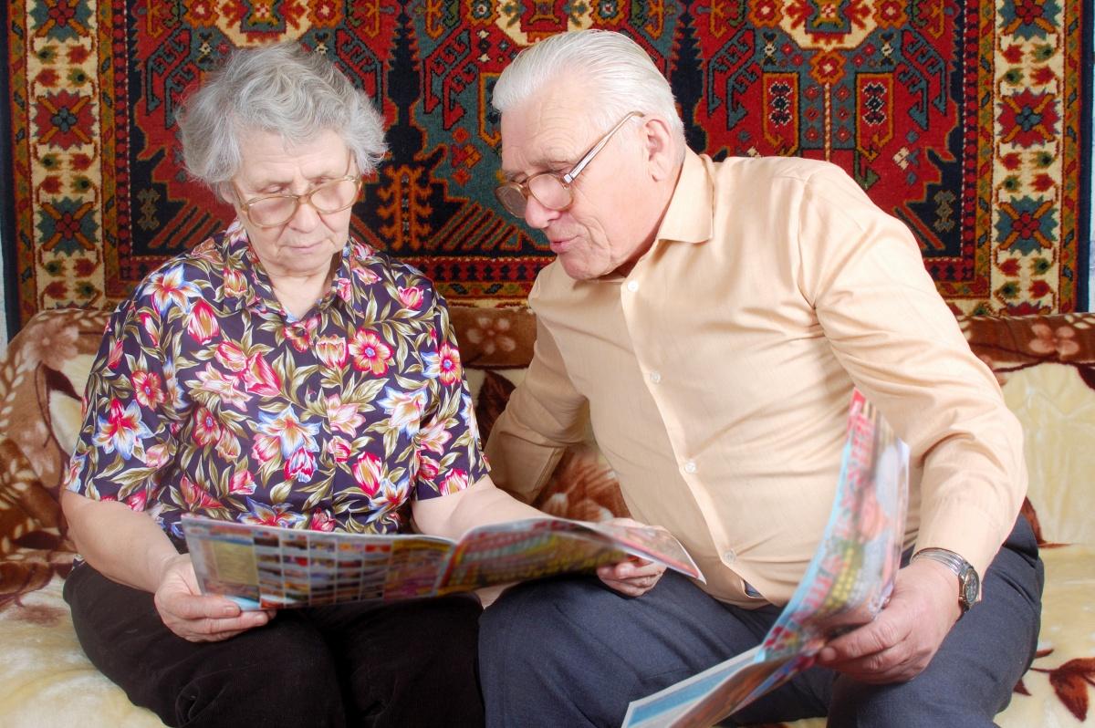 Лёгкость лет: льготы для пенсионеров