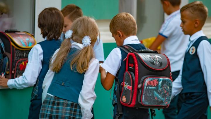 Ростов оказался одним из самых дорогих мегаполисов по стоимости сборов ребенка в школу