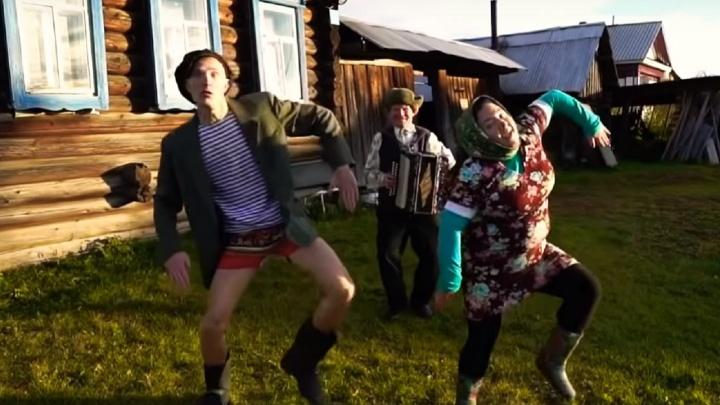 Челлендж в прикамской деревне. Дуэт Боня и Кузьмич снял клип на песню SKIBIDI