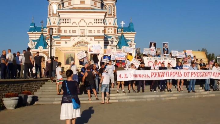 50 человек крестились у собора в центре Омска на пикете против фильма, который не видели