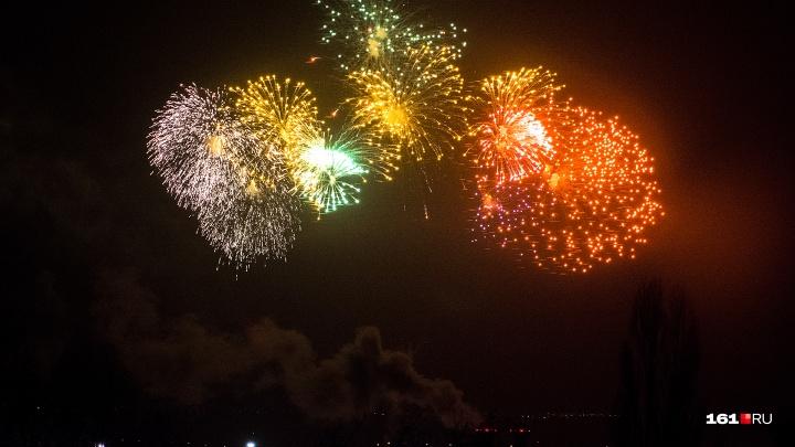 На фейерверк в честь Дня Победы ростовские власти выделили 400 тысяч рублей
