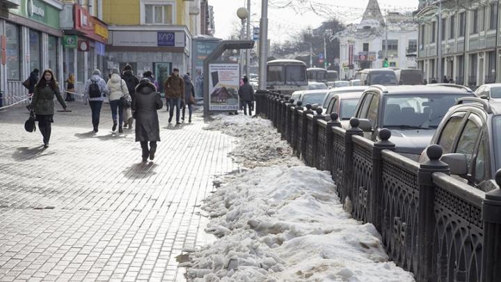 В Башкирии похолодает до –13 градусов