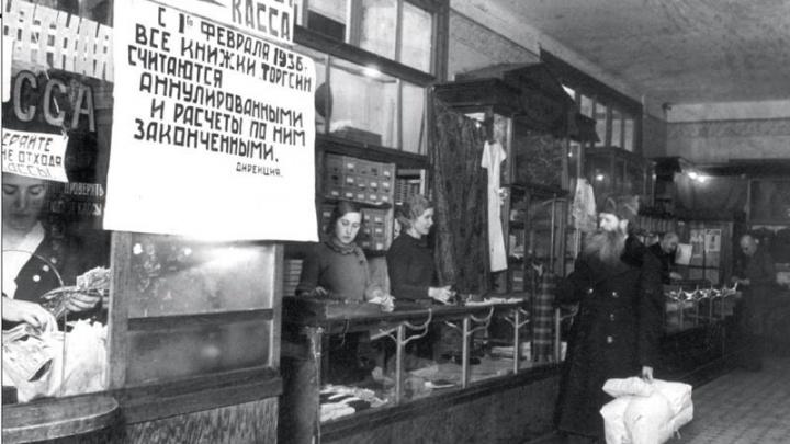 Бриллианты для кассиров: как в Сталинграде аферисты охотились за зарплатами пролетариата