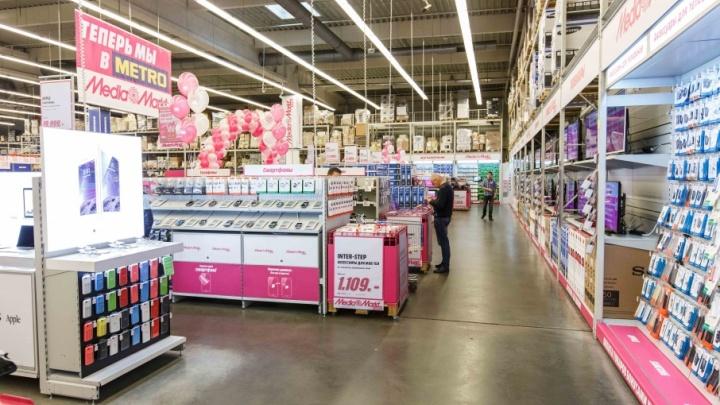 Media Markt уходит из России: что ждёт магазины в Челябинской области