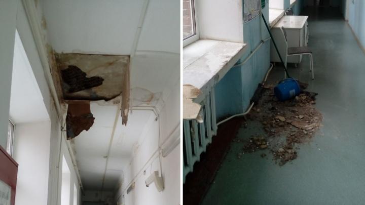 В самарском противотуберкулезном диспансере имени Постникова рухнул потолок