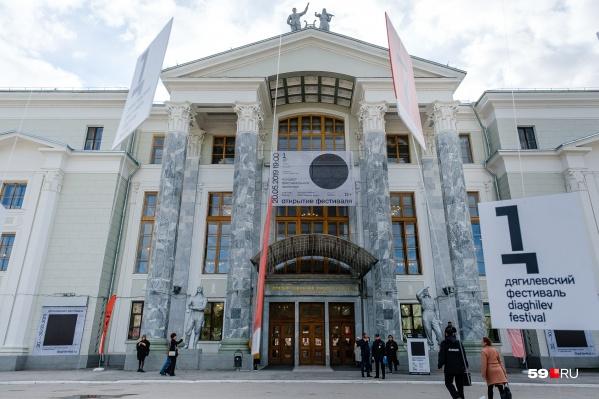Дягилевский фестиваль в Перми собирает десятки тысяч зрителей