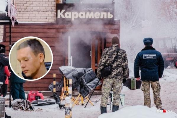 Сергей Щербаков не признает свою вину