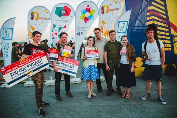 Конкурс-фестиваль«Звездные имена Новосибирска» проводится в третий раз